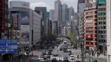 Япония отмени извънредното положение
