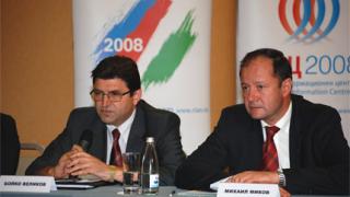 Русия черпи опит от България в борбата с корупцията