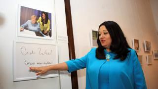 Включиха Лиляна Павлова в две комисии