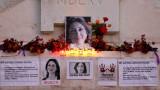Премиерът на Малта отказва да помилва бизнесмен, свързван с убийството на Галиция
