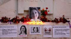 Заподозрян за убийството на журналиста Дафне Галиция се призна за виновен
