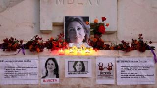 Робърт Абела избран за премиер на Малта