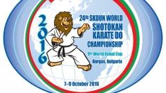 България приема Световното първенство по карате