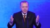 """На 8 януари 2020 г. пускаме """"Турски поток"""", обяви Ердоган"""