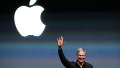 #AppleToo - сексуален тормоз и дискриминация в Apple