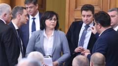 БСП пак пита Ананиев ще закрива ли болници в Северозапада