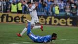 УЕФА промени програмата на Левски в Лига Европа заради Славия