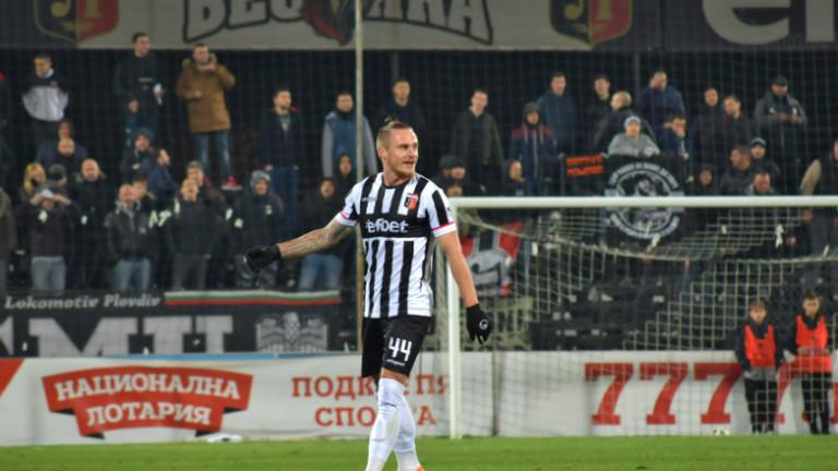 Вилим Посинкович е роден на 10 януари 1991г. Играл е