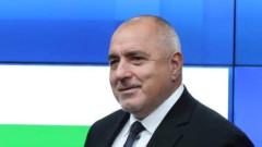 Борисов: Държавата ни е разделена от този, който е призван да пази нейното единство