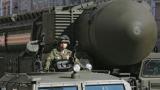 САЩ с офанзива срещу Русия заради нарушавани ядрени договори