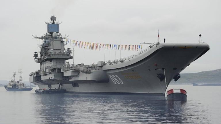 За разлика от самолетоносачите на САЩ, руският гигант е отбранителен кораб