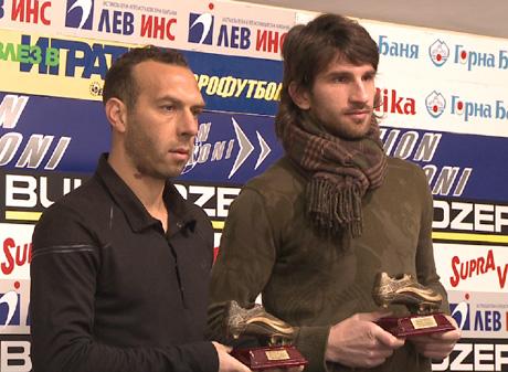 Бибишков № 1 в Литекс за 2008 година