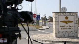 Британия планира да разшири с пристанище ВВС базата си в Кипър