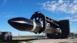 САЩ тестваха ракета за далечни разстояния