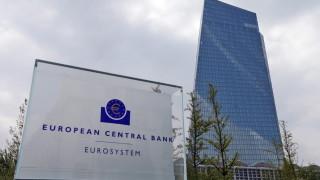 Европейската централна банка е готова да разработи дигитална валута
