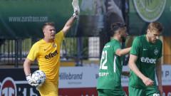 Норвежци ще свирят на Лудогорец в Шампионска лига
