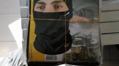 """Митничари откриха контрабандни флакони със спрей и термо маски МП """"Малко Търново"""""""