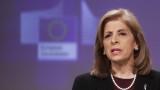 Великобритания и ЕС в сблъсък за ваксината на AstraZeneca