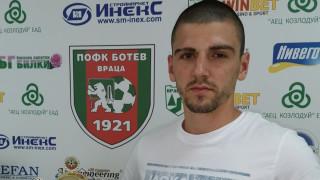 Ботев (Враца) с нов трансфер