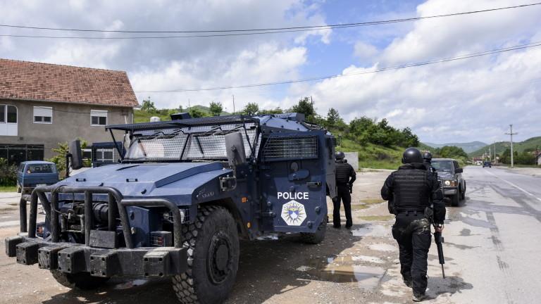Сърбите с протест в Косовска Митровица