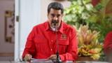 """Венецуела """"скочи"""" на САЩ, пречат да прибере гражданите си"""