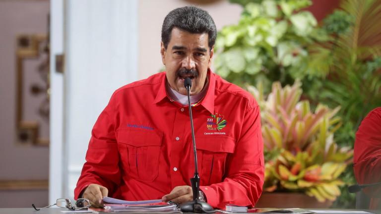 Мадуро: Тръмп отклонява вниманието от проблемите си с Венецуела