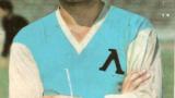 Гунди №1 в историята на Левски