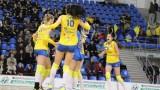 Марица победи Левски в четири гейма