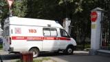 Алексей Навални върнат в затвора