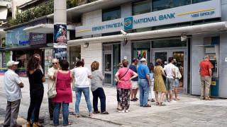 Гърция може да спаси банките си от €42 милиарда лоши кредити