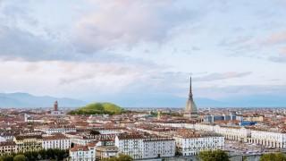 Хълмът, който може да спаси Торино