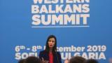 За инвестиция в талантите настоява Мария Габриел
