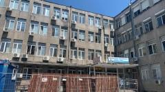 Ремонтират бургаската многопрофилна болница
