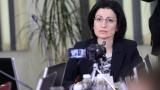 """Премиерът сам се замесва в скандала във ВСС, твърди """"опрасканата"""" Соня Найденова"""