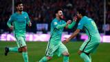 """Барселона - Алавес ще е последният мач на """"Висенте Калдерон"""""""