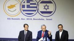 Гърция, Израел и Кипър постигнаха споразумение за газопровод