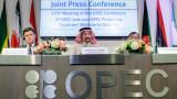 Петролът поскъпва. Саудитска Арабия е за продължаване на ОПЕК+