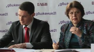 Движение 21 и АБВ изчистили идейните мини, застрашаващи коалицията