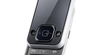 Samsung F250 – красив и функционален