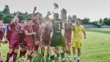 Септември научи жребия си за младежката Шампионска лига