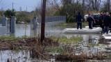 МВР съветва какво да правим при наводнение