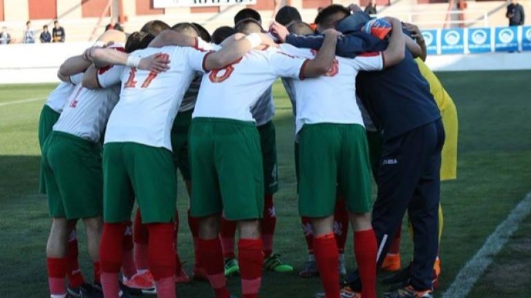 Юношеският национален отбор на България до 19 години ще изиграе