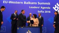 България и Сърбия изграждат междусистемна газова връзка до 2022 г.