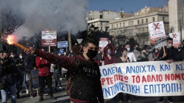 Сблъсъци край гръцкия парламент – граждани недоволстват срещу промени в образованието