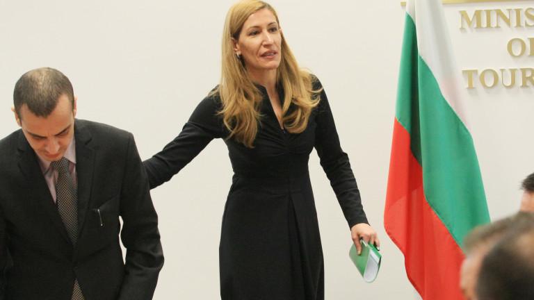 Министърът на туризма Николина Ангелкова представи единната система за туристическа
