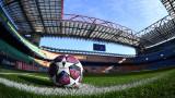 Аталанта 1:0 Валенсия, Хатебур открива резултата