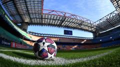 Обсъждат нов вариант за завършване на Шампионската лига