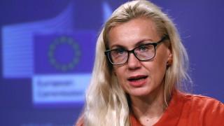 ЕС подготвя набор от инструменти за мерки срещу скока на цените на енергията