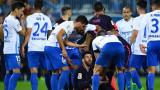 Барселона загуби от Малага