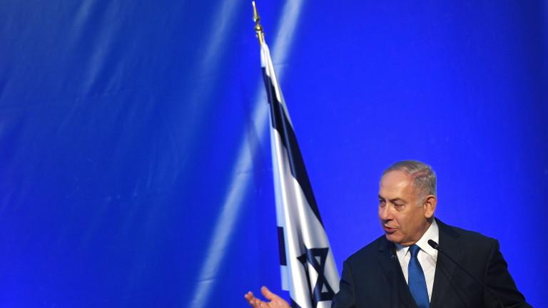 Премиерът на Израел Бенямин Нетаняху е заявил пред депутати от